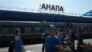 Вартість квитка екатеринбург москва літак