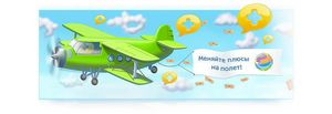Зв'язковий авіаквитки купити