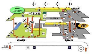 Телефон авіакаси аеропорту внуково