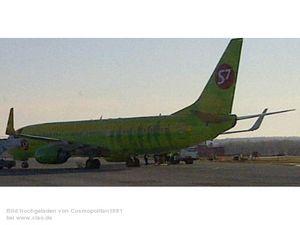Туркменські авіакаси