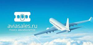 Зручний пошук авіаквитків