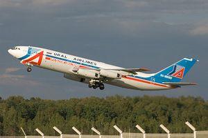 Уральські авіаквитки