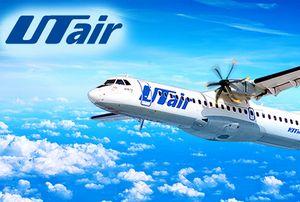 Utair авіаквитки Україні