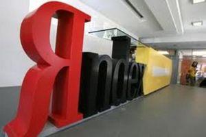 Yandex квитки на літак