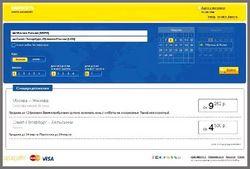 Замовлення квитків на літак евросеть